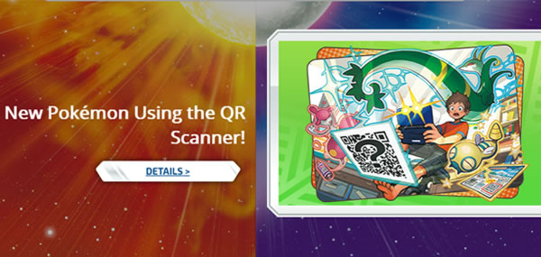 QR-Codes en Pokemon Sun Moon – Nintendo DS